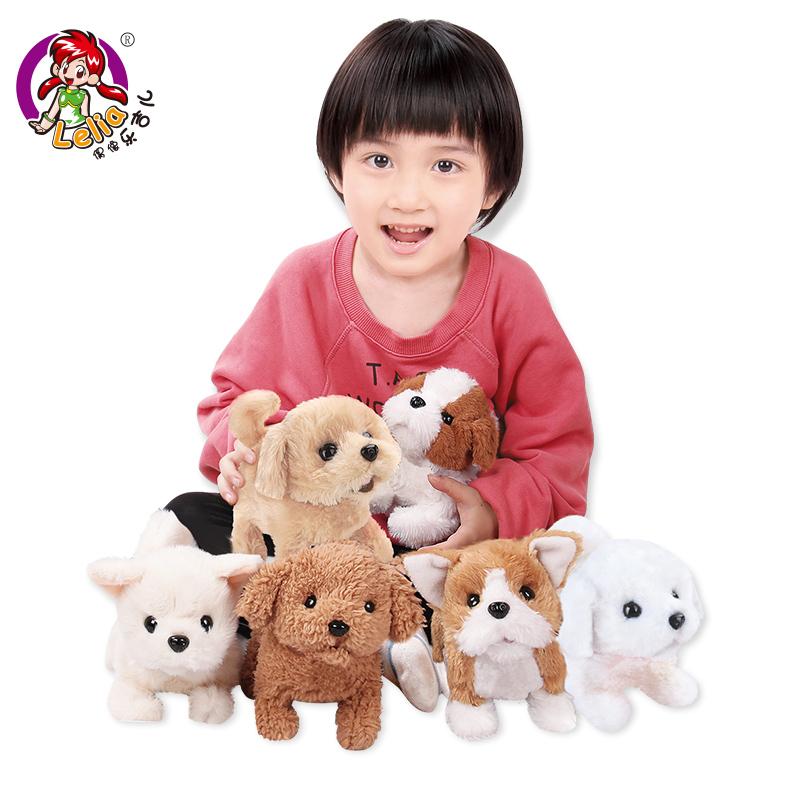 乐吉儿电动毛绒玩具女孩萌犬家族仿真毛绒娃娃会叫会走路的狗狗