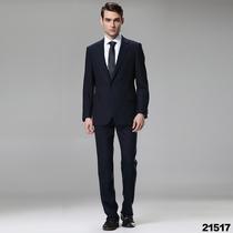雅戈尔西服套装男士羊毛商务休闲正装藏蓝新郎结婚修身西装21517