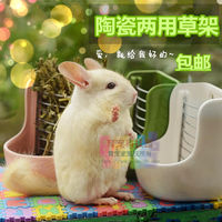 Ceramic dual-use food bowl can be fixed rabbit straw food bowl fixed anti-turning dragon cat food bowl guinea pig grass frame