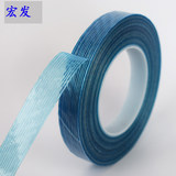 Supply imported blue strong fiber glass tape High-stick blue fiber tape can be customized any width