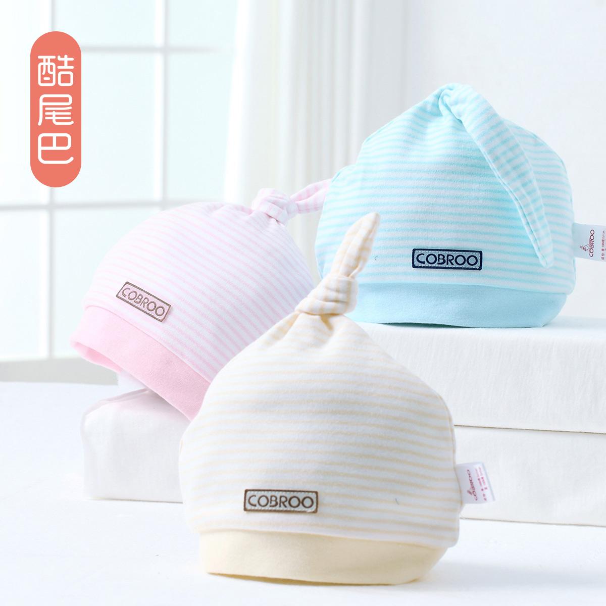 宝宝衣服帽子