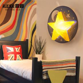 儿童女孩公主房间温馨节能星星床头墙灯男孩卧室创意个性卡通壁灯