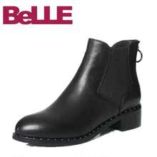 百丽靴子2017冬新款专柜正品切尔西靴学院英伦风短靴后拉链R7W1D