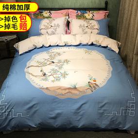 星月居加厚全棉磨毛四件套女纯棉床单被套冬季1.5米1.8m床上用品