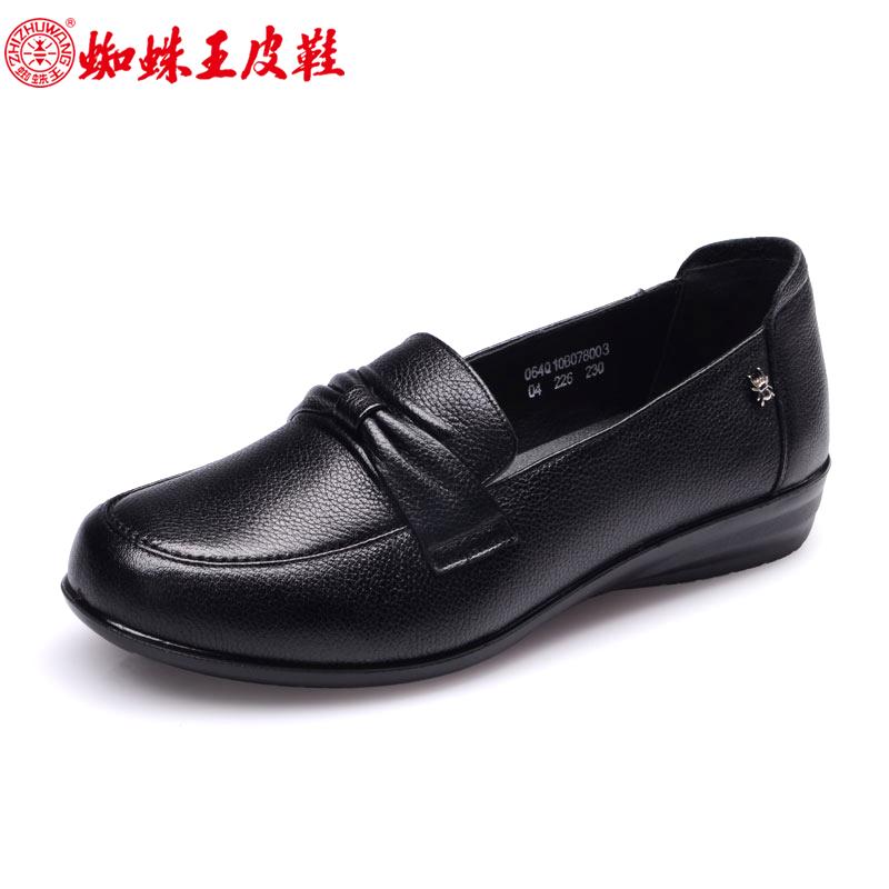 蜘蛛王妈妈鞋真皮平跟平底中老年皮鞋中年女鞋老人鞋软底单鞋正品