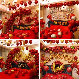 网红婚房装饰套餐婚礼新房卧室创意结婚气球套装婚庆场景布置亚博登录,亚博在线登录