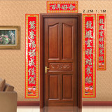 Wedding supplies wedding hi word couplet flocking Xilian door wedding room layout wedding decoration women's room door wedding