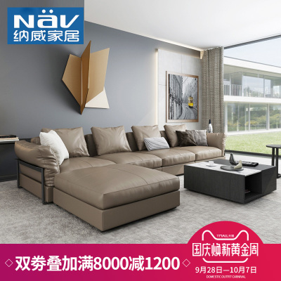 纳威北欧羽绒真皮沙发组合客厅整装皮质头层牛皮意大利现代简约