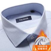 Youngor/雅戈尔长袖衬衫男保暖蓝色格子加厚羊毛中青年冬季商务衫