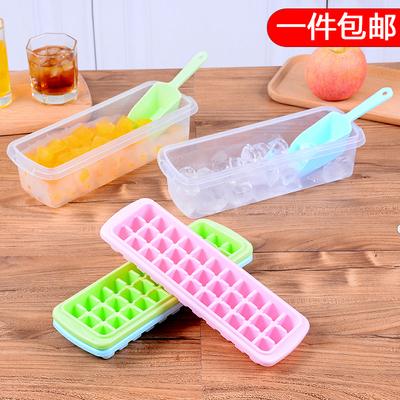 制冰盒冰块模具食品级带盖冰块储存盒创意带铲冰格磨具三件套D