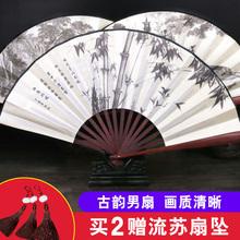 清風古風扇子折扇中國風 男絹扇折疊扇復古典 古代隨身日用扇便攜