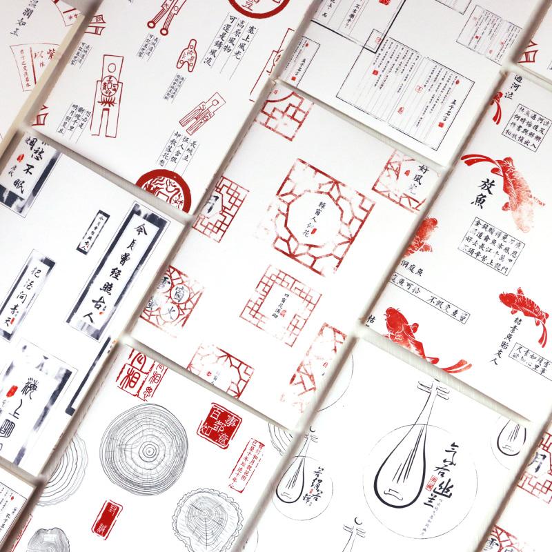 文創古風車線本子A5縫線本 中國風創意筆記本文具 小清新軟面抄