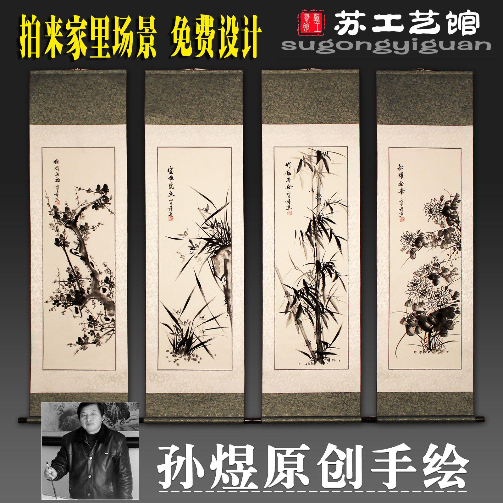 Китайская живопись Артикул 22828356908