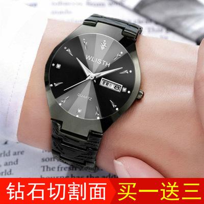 情侣款钨钢手表