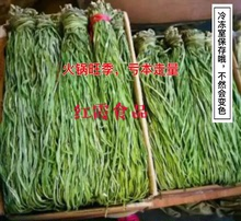 Gongcai dried goods packed in boxes of 9.2 kg, dehydrated vegetable, dried seaweed, plum, dried vegetable, non-bamboo shoot, hot pot and cold dressing