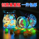 Luminous Star Bottle Origami Wishing Bottle Fluorescent Sticker Glass Bottle 520 Plastic Tube Star Bottle Tanabata Festival Gift