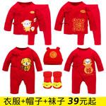新生儿红色衣服