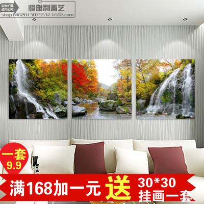 山水风景画装饰画客厅现代三联画沙发背景挂画墙饰书房无框画壁画