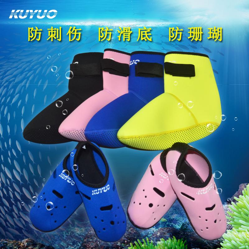 大人儿童浮潜袜防滑防刮潜水袜沙滩袜防水母珊瑚冬泳袜男女通用