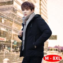 大码 短款 外套男棉袄子冬装 棉服2018新款 男士 冬季加厚棉衣潮流韩版图片