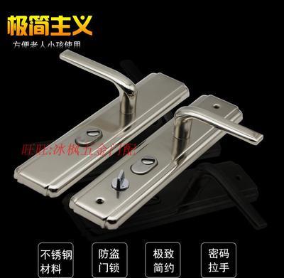 万嘉新多铁门拉手机械门锁白色不锈钢门把手大门锁具防盗门锁5586