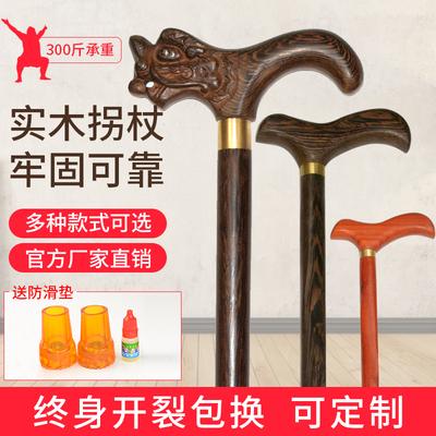 实木老人拐杖红木鸡翅木质老年人防滑拐棍龙头手杖木头登山杖包邮