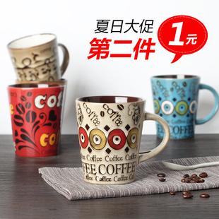 【天天特价】陶瓷杯子创意个性咖啡牛奶杯办公室水杯马克杯情侣杯