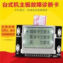 老台式机笔记本电脑升级硬件提速改装配置加速换CPU显卡维修咨询