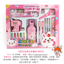 New Years New Years mobile birthday gift stationery set gift box pupils children kindergarten prizes learning supplies