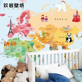 儿童房壁纸地图墙纸卧室男孩女孩卡通环保定制大型壁画 世界地图