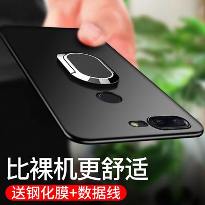 一加5t手机壳1加5保护套硅胶磨砂防摔一加3t超薄软壳1+oneplus5五