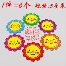 奖励笑脸黑板磁贴幼儿园老师表扬贴小学生小红花宝宝早教磁性贴纸