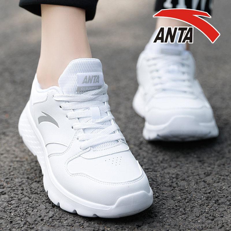安踏女鞋冬季2019新款皮面保暖官网旗舰休闲鞋子白色跑步运动鞋女