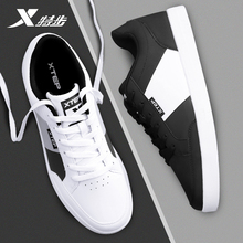 Special Step Men's Shoe Board Shoes Male New Winter Genuine Sports Shoes Male Small White Shoes Black Casual Shoes Male
