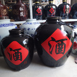 Jingdezhen ceramic large wine altar 100 catties 150 catties 200 catties loaded wine altar bubble bottle sealed wine tank