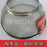 Stainless steel round fruit basket rice bowl / sink / filter basket / drain sieve fruit basket