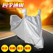 Motorcycle Hood Pedal Electric vehicle battery booster car clothes sunscreen waterproof rain-proof thick hood