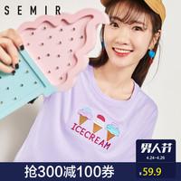 森马短袖T恤女2018夏季新款纯棉学生前短后长刺绣紫色宽松体恤潮