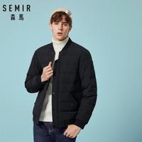 森马羽绒服男2018冬季新款男士棒球领黑色短款外套保暖青年衣服潮
