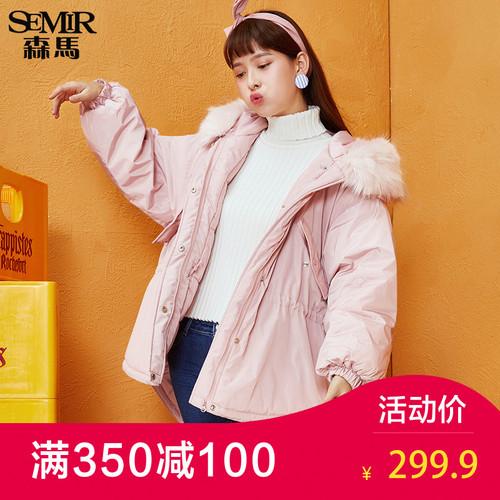 森马棉服女冬季新款宽松粉色毛领连帽外套加厚棉袄学生收腰面包服