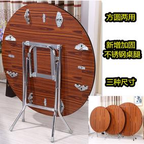 圆形简易折叠餐桌正方形桌实木可吃饭桌大圆桌小户型家用折叠饭桌