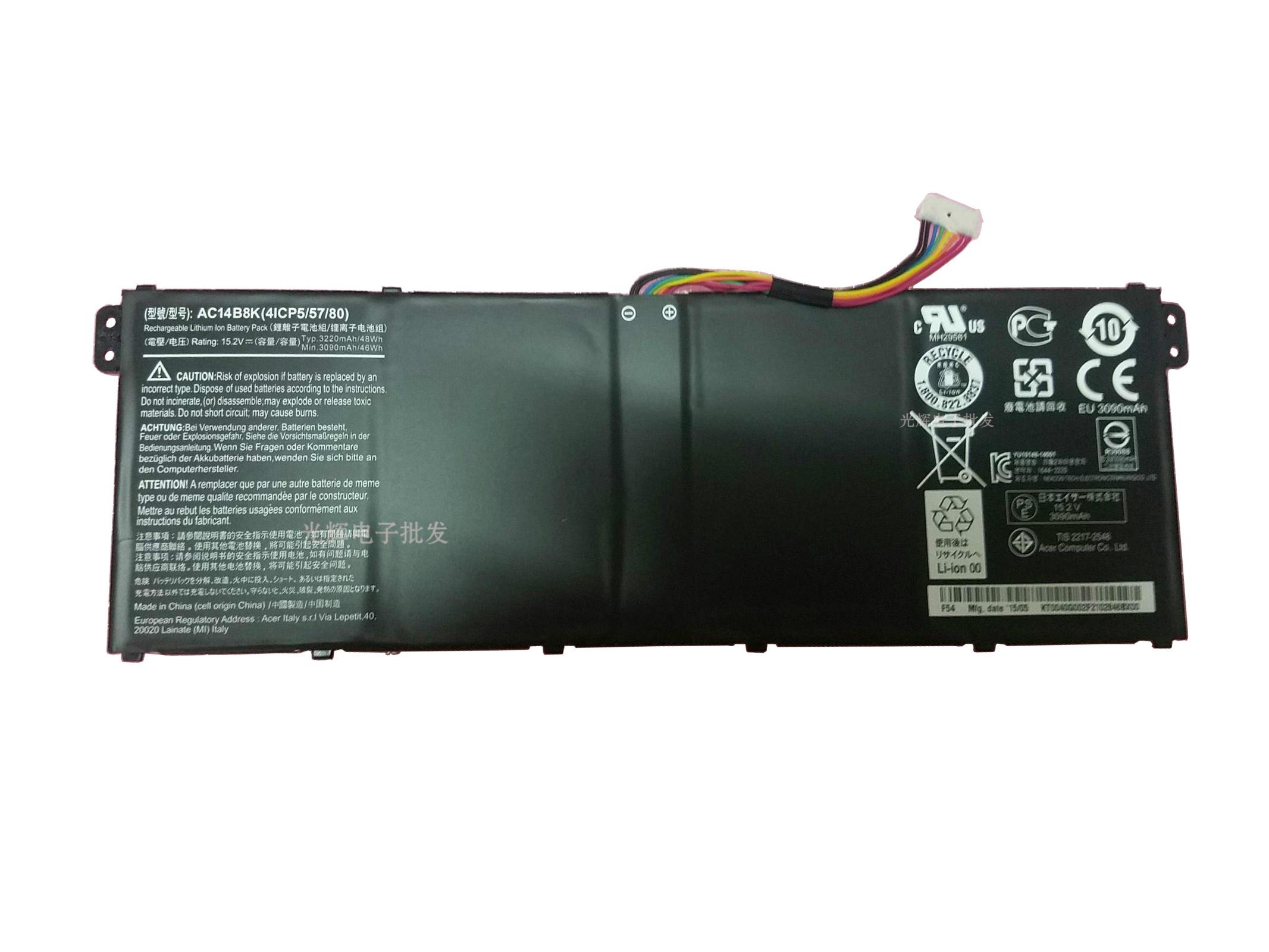 原装 ACER宏碁 ES1-531 B115 R3-131T AC14B3K AC14B8K笔记本电池