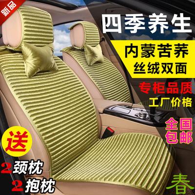 特价养生苦荞麦壳汽车坐垫透气凉垫防滑双面四季通用座垫冰丝夏天