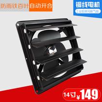 强力静音抽排风扇15VU1C寸墙壁玻璃窗式换气扇6松下排气扇卫生间