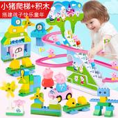 儿童小猪佩琪爬上楼梯佩奇猪滑滑梯男孩套装电动过家家轨道车玩具