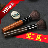 Tea brush pot pot Kung Fu tsa nga set brush brush tea sweep tea pen dili lint nga rosewood tea tray brush tea nga adunay zero