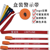 Power construction attention safety thick canvas warning tape isolation belt ring 30/50/100 m reflective telescopic