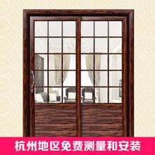 贝塔斯厨房移门定制 铝合金框实木架阳台隔断免漆金属玻璃门