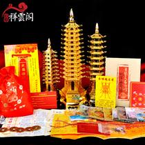 Pavillon de Xiangyun alliage 99 F 133-maison à étages à Wenchang tour décoration bureau étude décorations