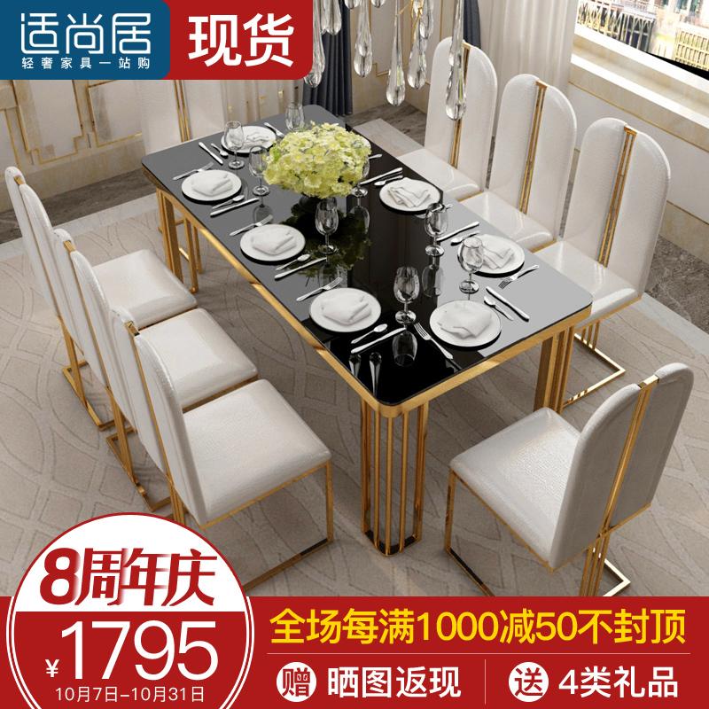 不锈钢钢化玻璃餐桌